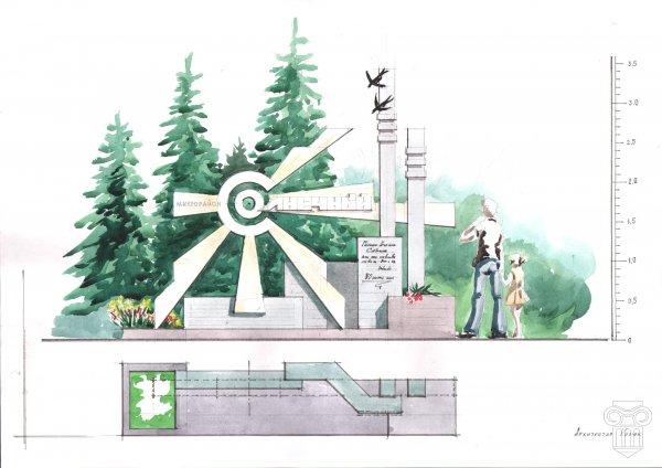 Эскиз стелы для микрорайона Солнечный