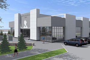Культурно-мемориальный центр в г. Белая Калитва
