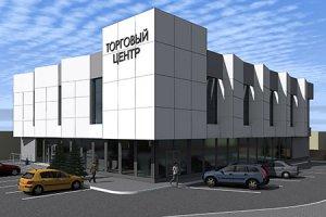 Двухэтажный торговый центр