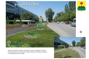 Эскизное предложение дизайна архитектурной среды г. Зврево