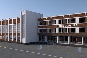 Эскизный проект общеобразовательной школы на 1200 мест