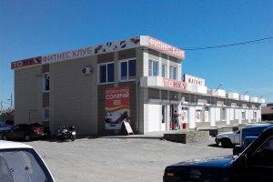 Комплекс торговых павильонов в г. Белая Калитва