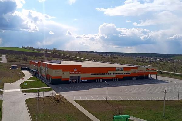Торгово-развлекательный центр Проспект в г. Белая Калитва